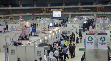 産業フェア ㏌ 信州2018