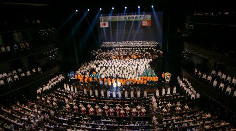 第42回全国高等学校総合文化祭(2018信州総文祭)